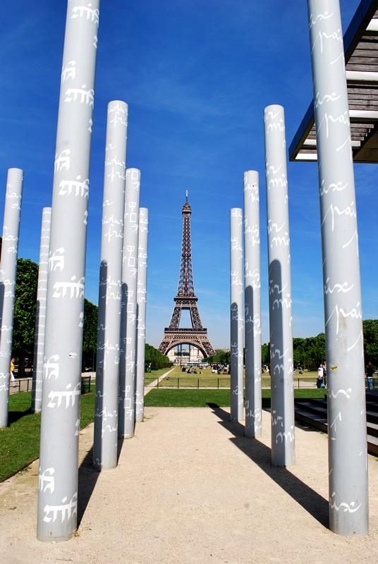 eiffel-tower-columns