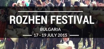 Rozhen Festival, Bulgaria (17-19 July, 2015)