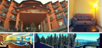 Review: Hotel Extreme Pamporovo
