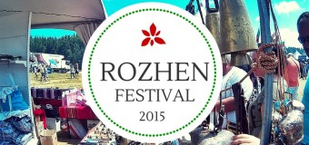 Rozhen Festival 2015 in Pictures