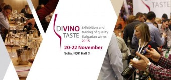 DiVino.Taste – Bulgarian Wine Exhibition (20-22 Nov 2015)
