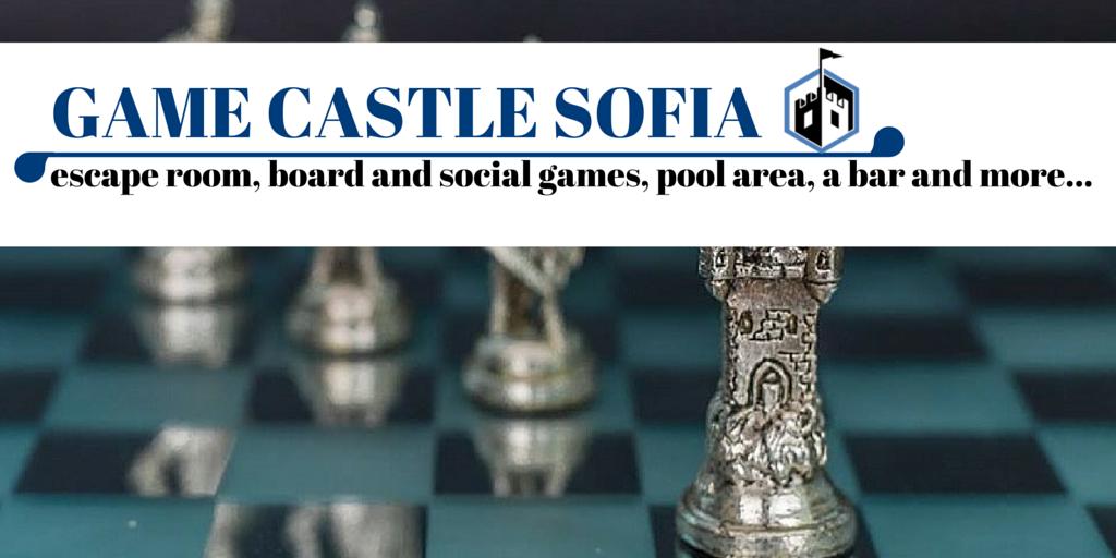 Game castle sofia escape room
