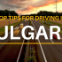 tips for driving in Bulgaria
