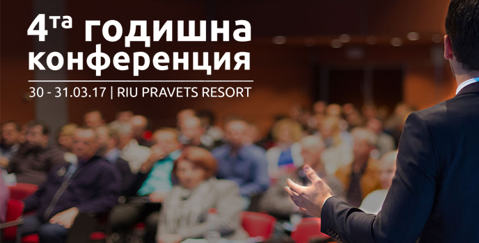 tourism conference travel academy bulgaria 2017