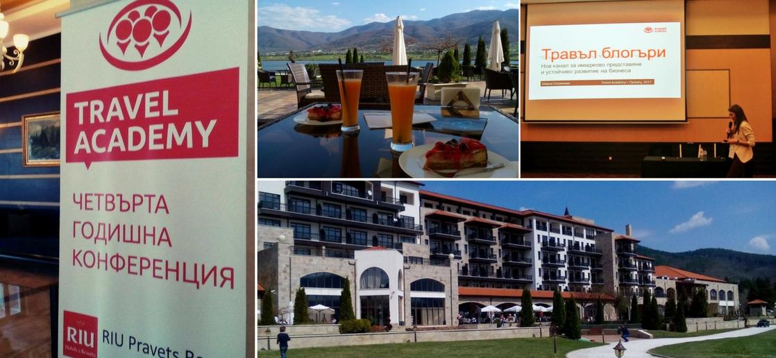 травъл блогъри в България и travel academy 2017