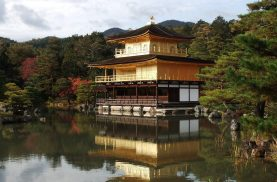 Kyoto top adventure secrets
